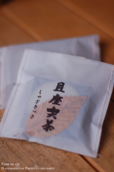 DSC_0626