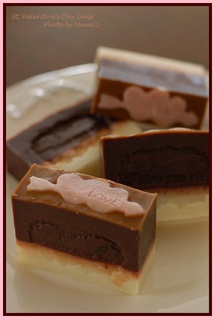 バレンタインチョコレート石けん
