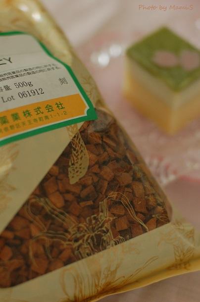 桜の石鹸3