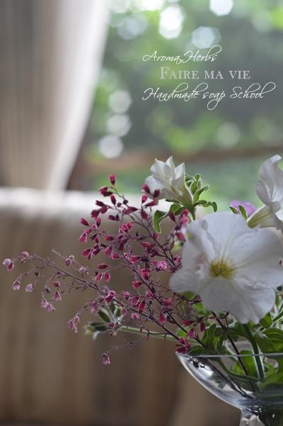 庭の花を暮らしに