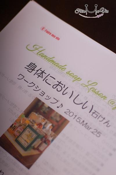 blog_7065