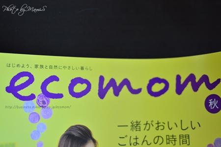 blog_0040