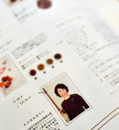 blog_0267