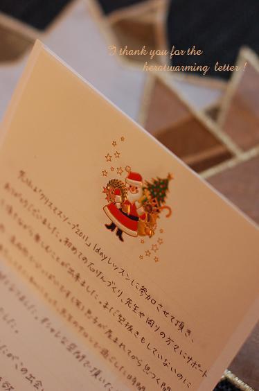 クリスマスソープ2011