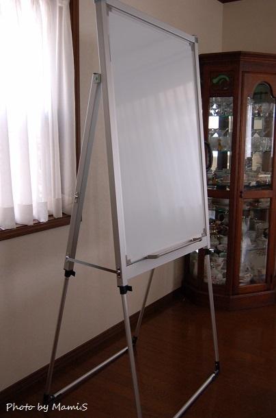 家庭用ホワイトボード