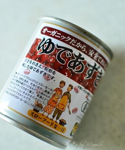 blog_0038-crop
