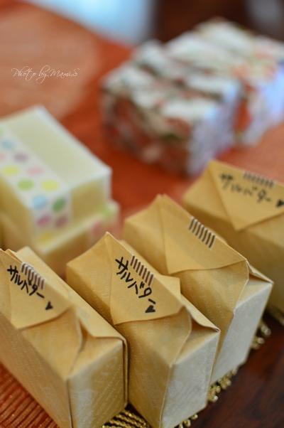 blog_0117