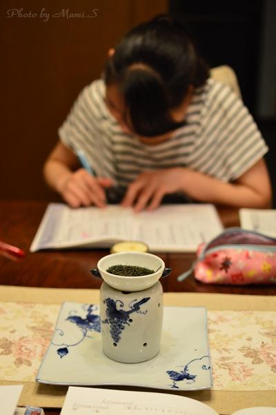 blog_0167