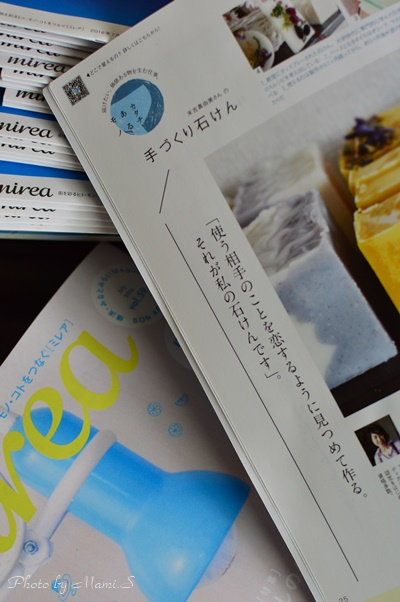 blog_0365