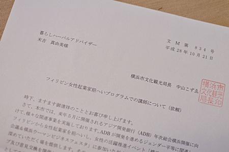 blog_0086