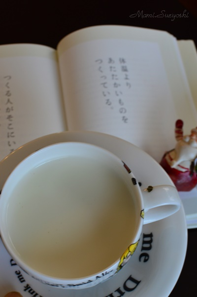 blog_0145