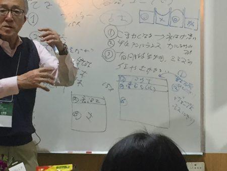 吉田健一さんセミナー