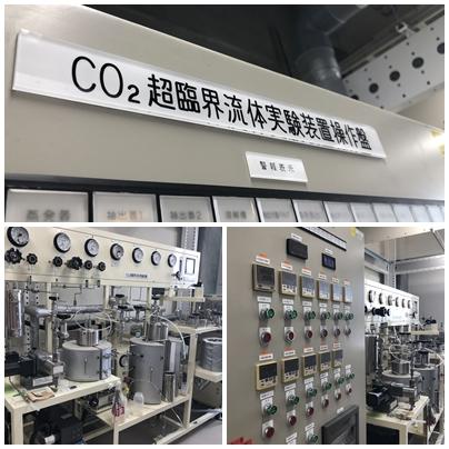 超臨界二酸化炭素抽出