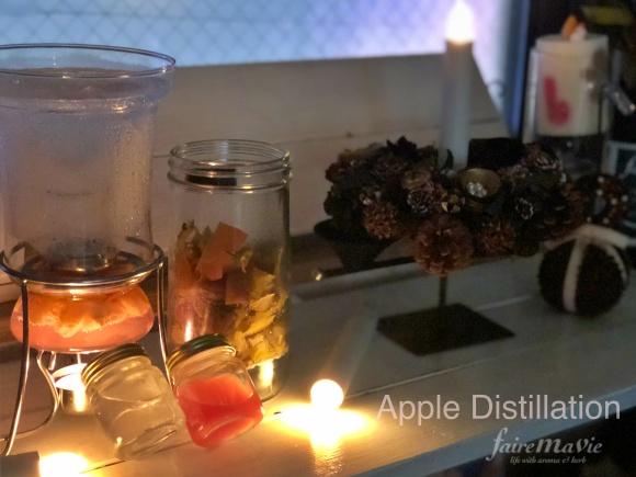 りんごの蒸留水