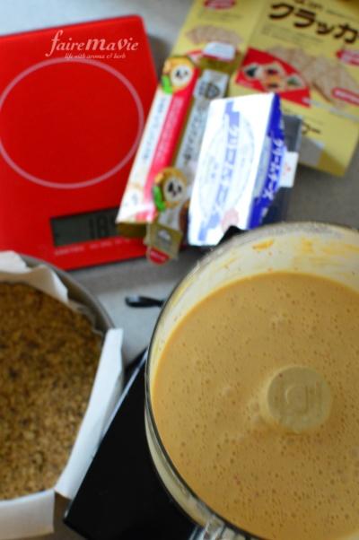 ゼラニウムクリームチーズケーキ