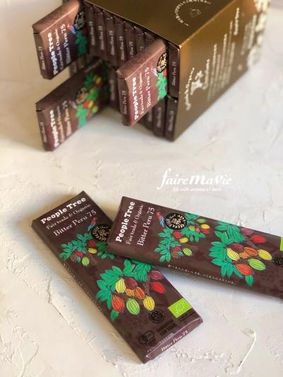 チョコレートPeopletree