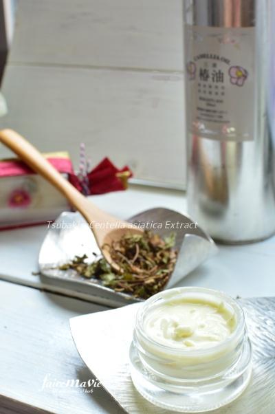 椿油とツボクサのクリーム